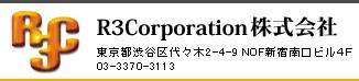 R3Corporation